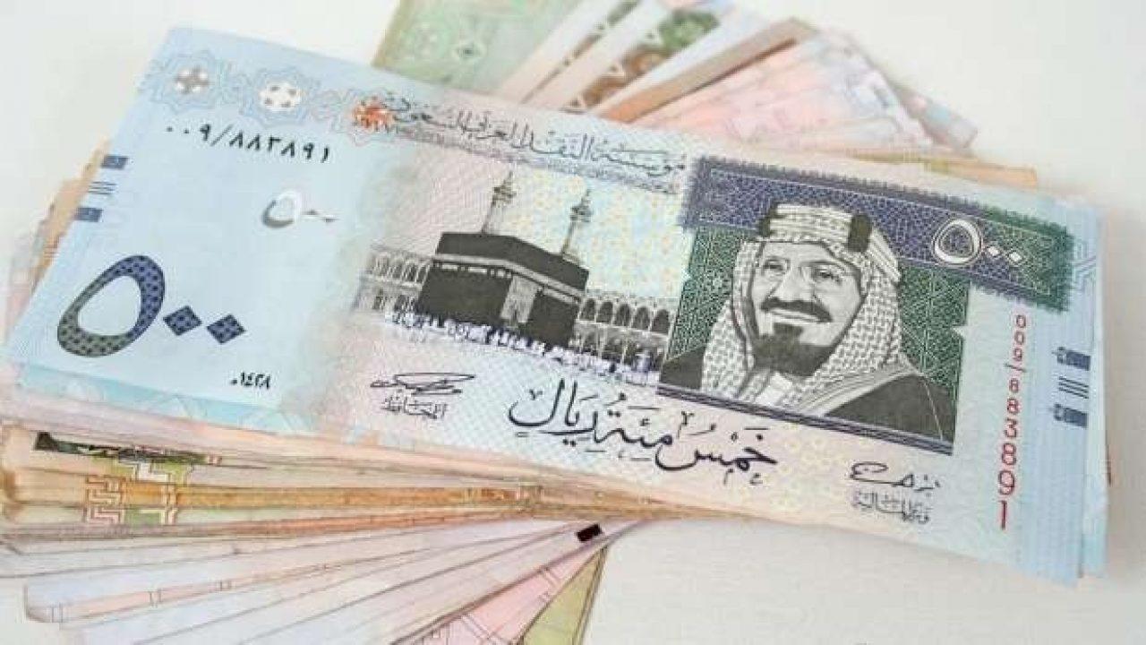 تحويل الدينار الاردني الى ريال   تحويل 1000 دينار اردني ...