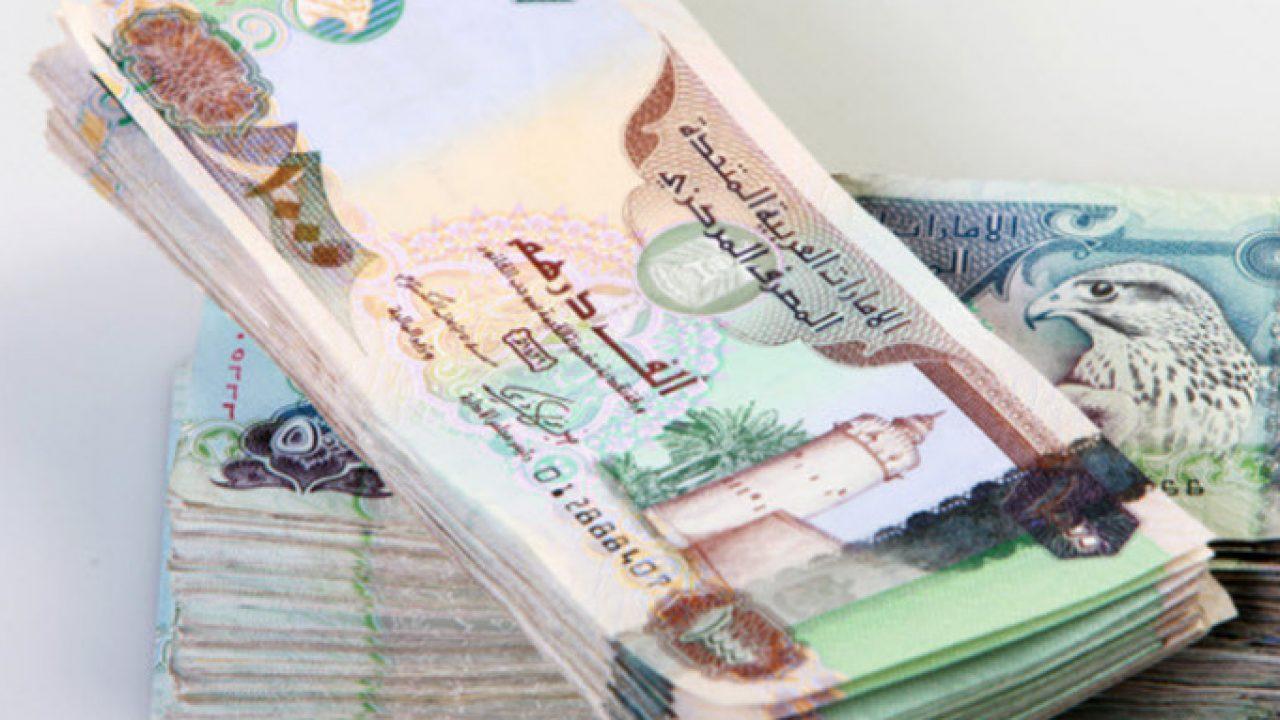 أسعار صرف العملات مقابل الدرهم الاماراتي اليوم الجمعة 22 مايو 2020 – كلانسي  نيوز