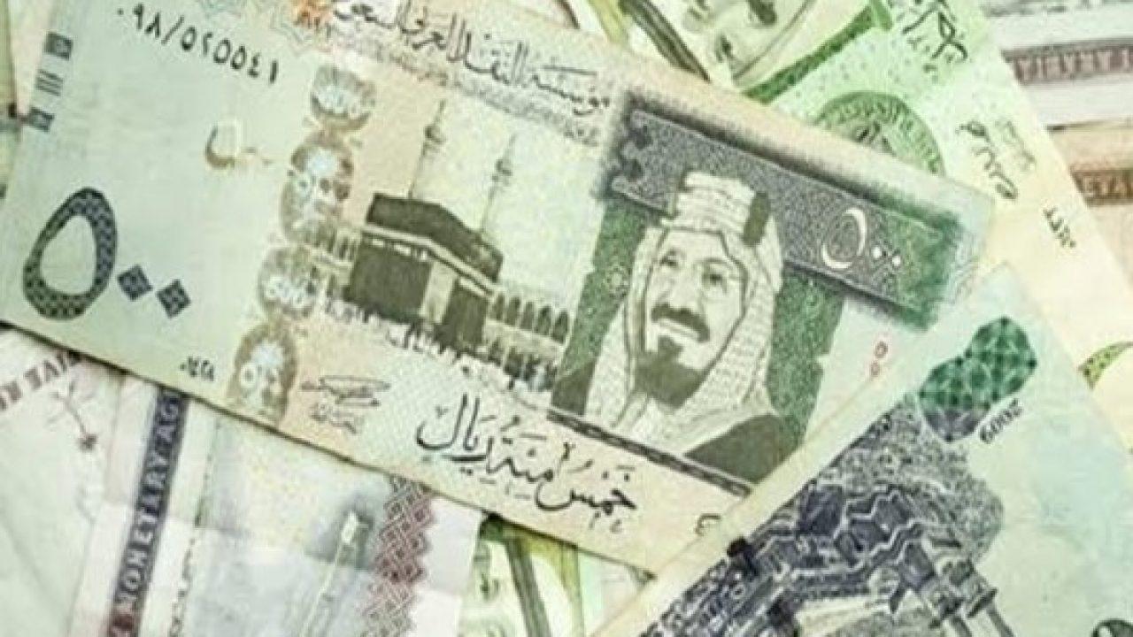 أسعار العملات مقابل الريال السعودي اليوم الاثنين 20 ابريل 2020 – كلانسي نيوز